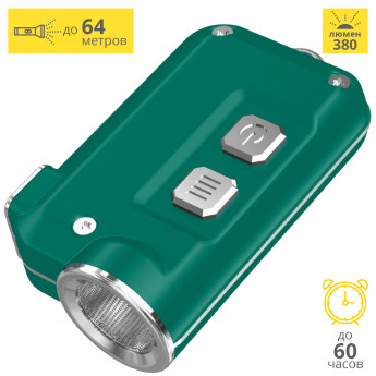 Фонарь NITECORE TINI GREEN CREE XP-G2 S3 17113
