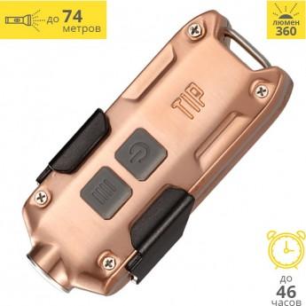 Фонарь NITECORE TIP COPPER CREE XP-G2 S3 17547