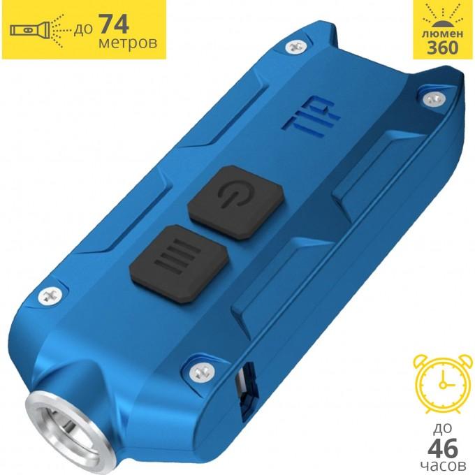 Фонарь NITECORE TIP2017 BLUE CREE XP-G2 15433