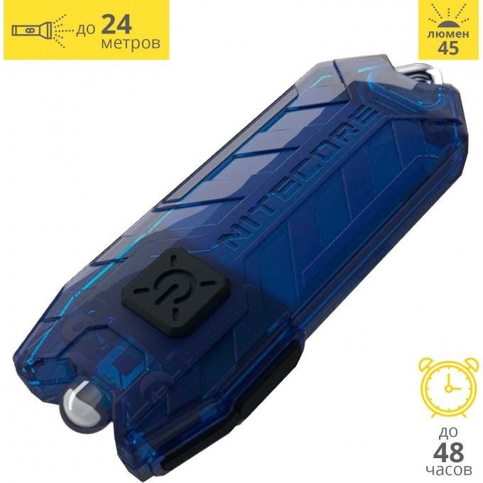 Фонарь NITECORE TUBE BLUE NICHIA 12059